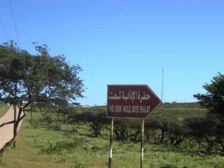 Al Shaat Sinkhole just ahead
