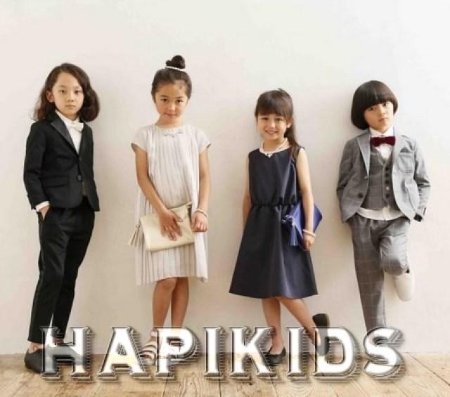 Japonskaja odezhda dlja detej (6)