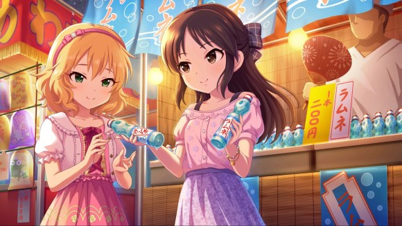 deresute_near_to_you_sr_001