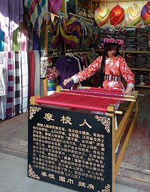 Mosuo girl weaver in Old town Lijiang -- Wikipedia