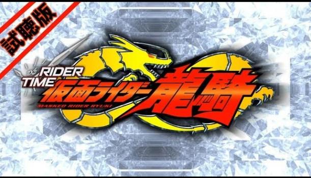 【ネタバレ注意】RIDER TIME 仮面ライダー龍騎 第1話 感想 見るまいと思ってたのにハマってしまった…