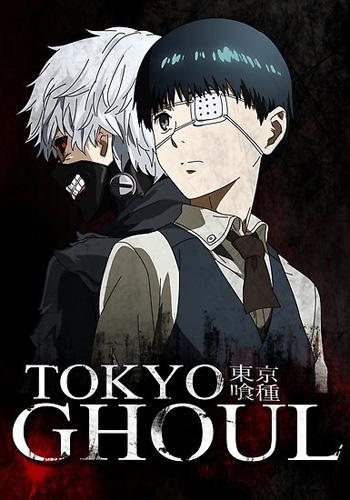 tokyo_ghoul_5787