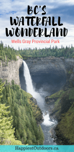 Find 8 amazing waterfalls in one small British Columbia park. Check out Helmcken Falls and 7 other waterfalls in Wells Gray Provincial Park near Kamloops, BC