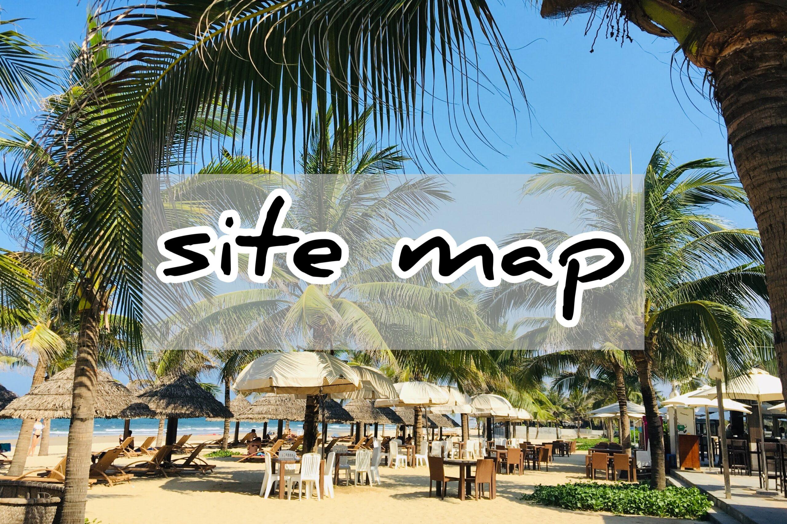 ハピネスギフトsitemap画像