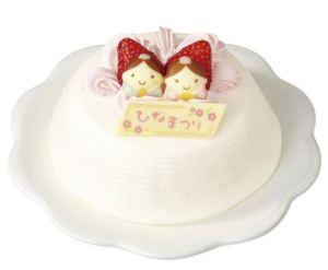 ひな祭りケーキ2021 セブンイレブン