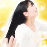 彩来愛先生の良い口コミ・悪い口コミを全部公開!