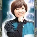 國加奈央先生の良い口コミ・悪い口コミを全部公開!