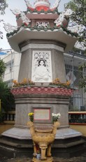 Memorial of Thich Quang Duc