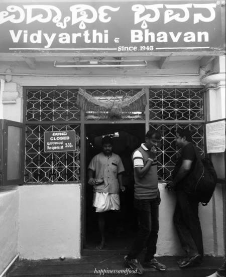 iconic-vidyarthi-bhavan