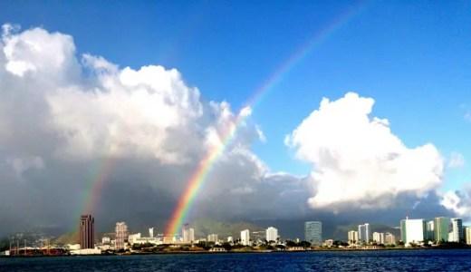 虹はどこに見えるの?ハワイで虹を観よう!!