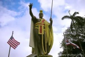 ハワイ島コハラのカメハメハ大王