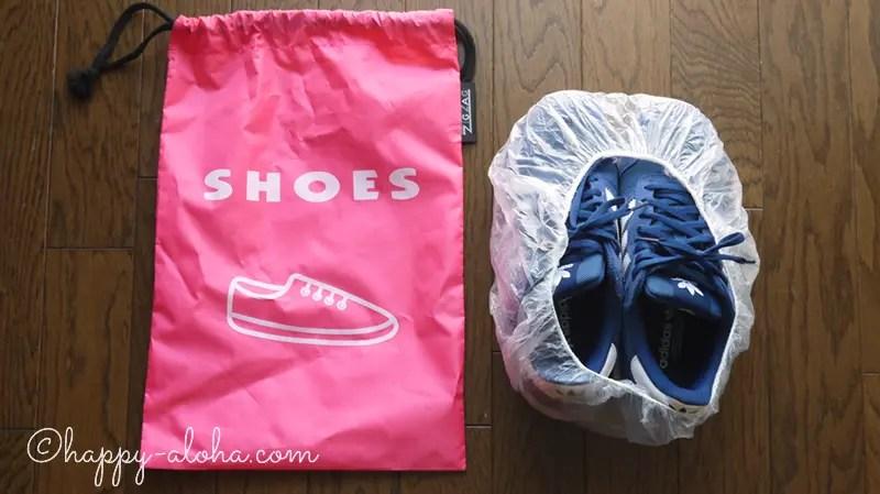 靴のパッキング