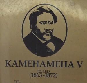 カメハメハ五世