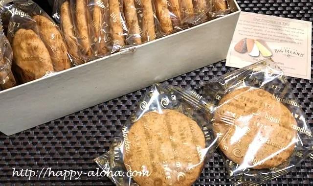 ハワイアンジンジャークッキー