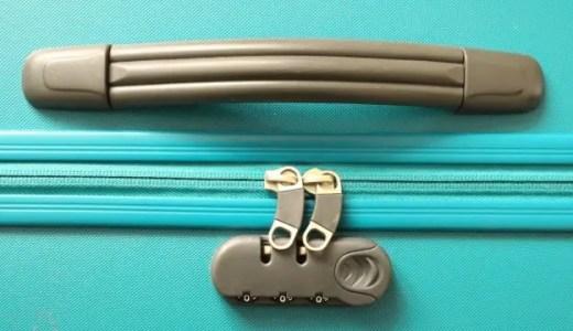 ハワイ便で預けるスーツケースの重さ・サイズは大丈夫?TSAロックやルールを確認
