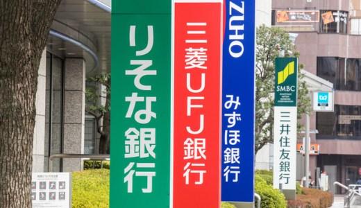 三井住友トラストL&Fによる不動産投資への融資は止まっていないのか