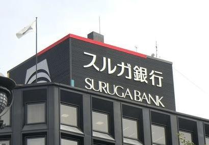 スルガ銀行に支援