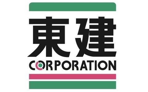 東建コーポレーション 前期比18%減益