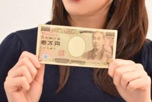 1万円でできるREITは本当に儲かるのか