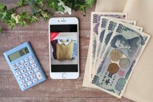 フリマで得た収入は確定申告が必要か