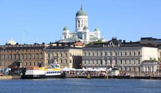 フィンランドの働き方改革は「週4日、1日6時間労働」