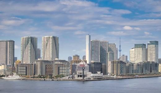 東京オリンピック延期・中止なら湾岸エリアマンションに打撃