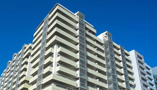 コロナ禍での住宅購入をする際の注意点