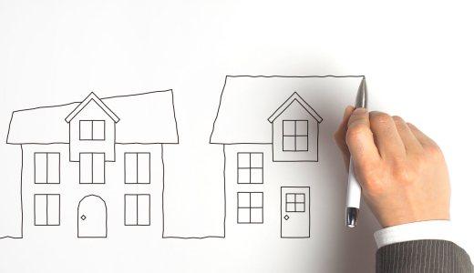 アパート、マンションの買い替えが全て成功するのは難しい