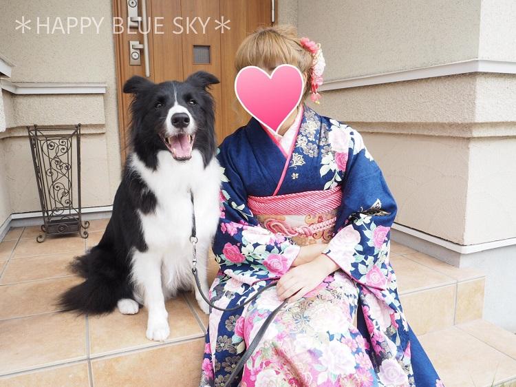 長女の成人式の前撮りは愛犬と一緒。