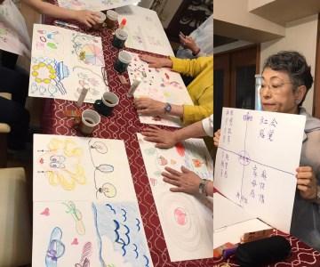 受講生の感想(6/20,アートワークセラピー講座)