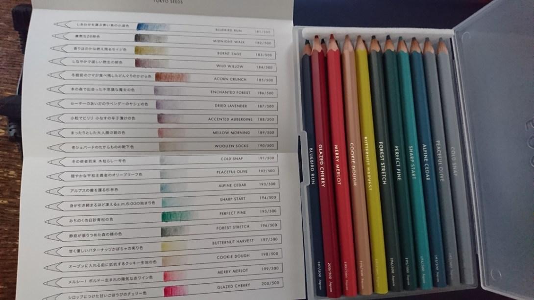 色鉛筆色見本