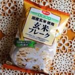グルテンフリーCOOP玄米フレークの原材料カロリー糖質と食べた感想