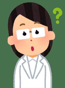 上皮内がんと自覚症状について学びたい医学生