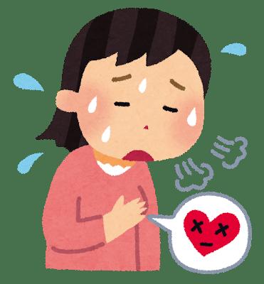 甲状腺機能低下症の症状で疲れやすくなった女性