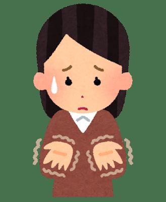 甲状腺全摘によるテタニーに悩む女性