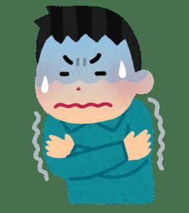 甲状腺機能低下の寒気の症状に悩まされる男性