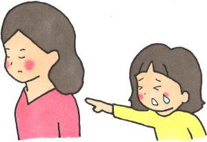 ネグレクトする母親の特徴5つ