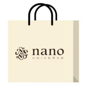 ナノユニバース福袋2021