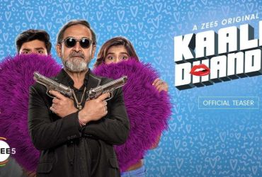 Direct Download Kaale Dhande Season 1 Complete Hindi Episodes 720p, 1080p Full HD