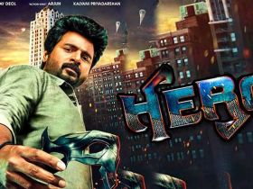 Hero 2020 Tamil Movie Download In 720p, 1080p WEB-DL With English Subtitle