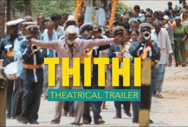Thithi (2016) Kannada Movie Download and Watch Online
