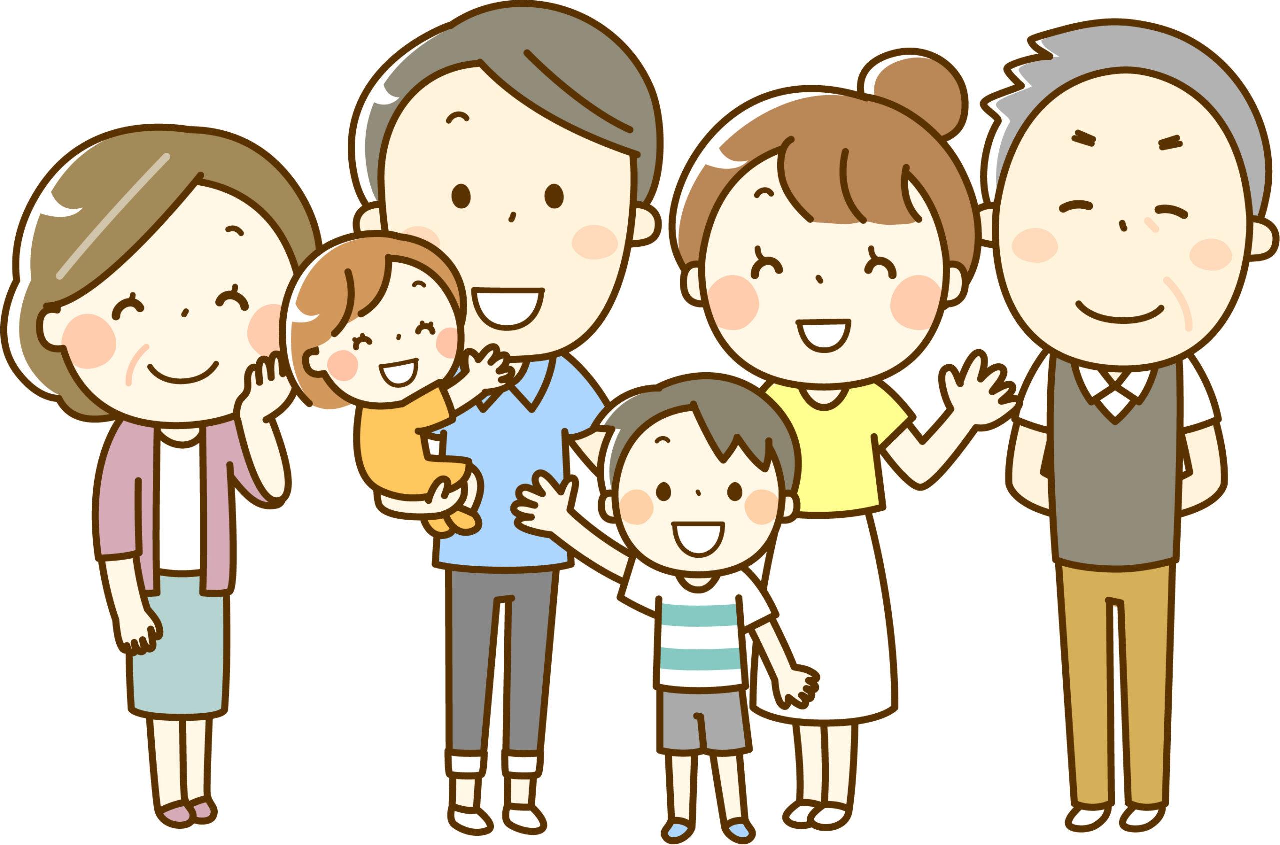 大家族の可愛いイラスト