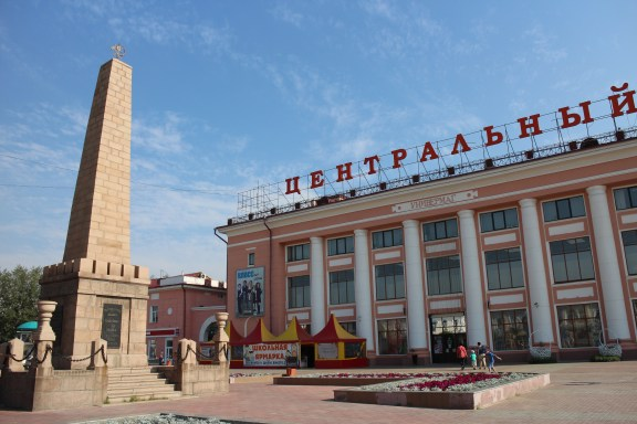 Der Revolutionsplatz