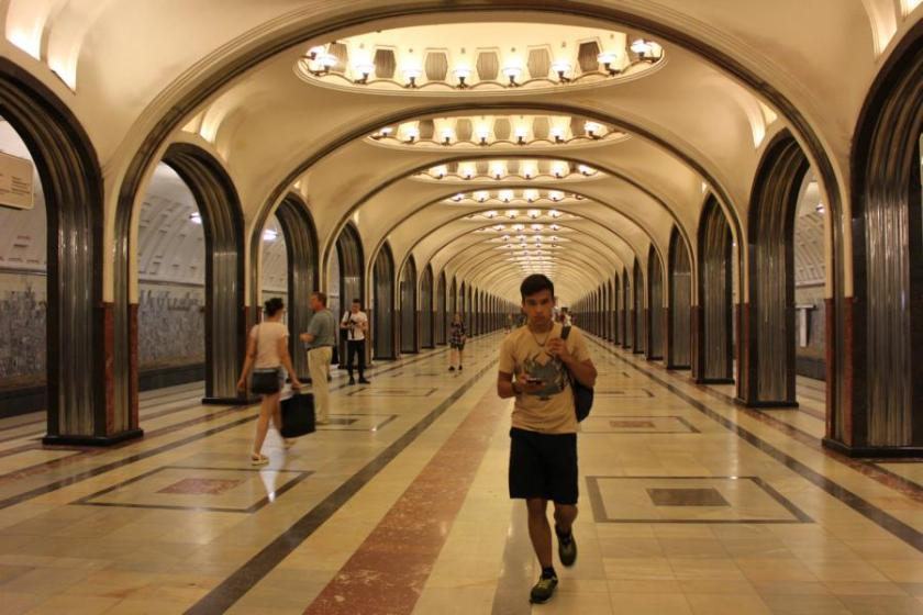 """Mayakovskaya"""" Station"""