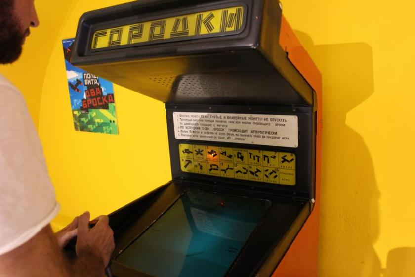 Gorodki Spielautomat
