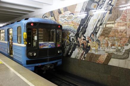 U-Bahn fahren lohnt sich schon allein wegen der schönen Stationen