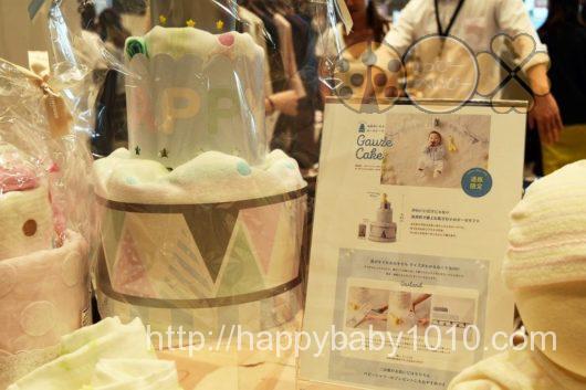 ガーゼケーキ ベビーシャワー 出産祝い 赤ちゃん プレゼント ミキハウス
