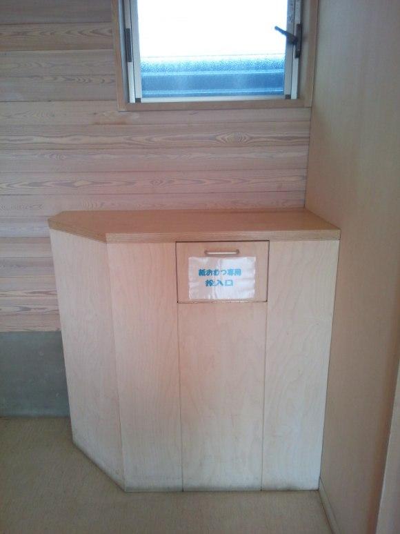 マザー牧場授乳室 まきばゲート