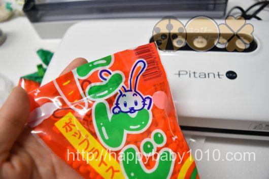 ピタント 小分け フードシーラー お菓子2 エビせんべい3