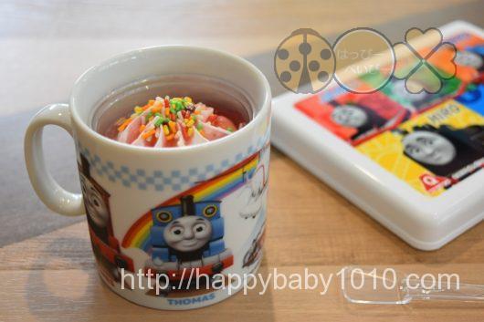 富士急ハイランド トーマスランド 無料 2歳児 レストラン お土産 カップ マグカップ